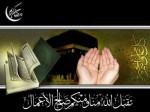 medium_ramadan_2.jpg